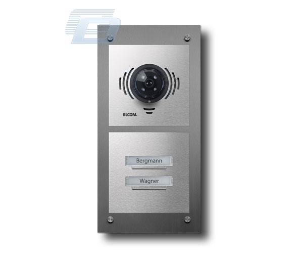 domofonu apraksts d 054114 domofons elcom video monitor bvf 210 510sw. Black Bedroom Furniture Sets. Home Design Ideas